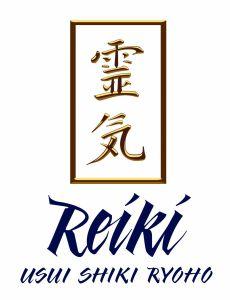 reiki 230x300 Рейки Усуи Шики Риохо (Reiki USUI SHIKI RYOHO)
