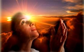 молитва изм